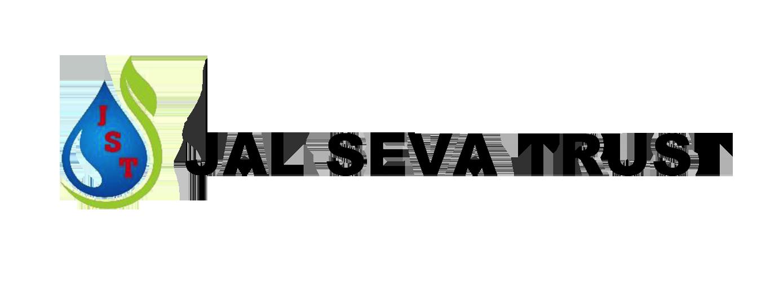 Jal Seva Trust